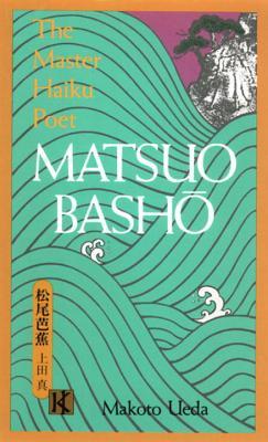 Matsuo Basho - Ueda, Makoto, Professor