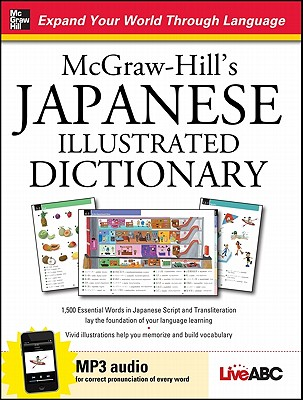 McGraw-Hill's Japanese Illustrated Dictionary - Live ABC (Creator)