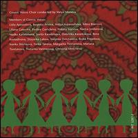 Mechmetio - Cosmic Voices of Bulgaria