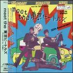 Meet the Tokyo Beatles