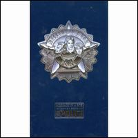 Message in a Box: The Complete Recordings - The Police