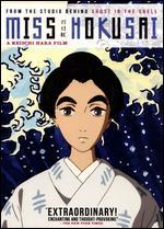 Miss Hokusai - Keiichi Hara