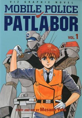 Mobile Police Patlabor, Vol. 1 -