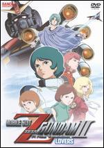 Mobile Suit Zeta Gundam II: Lovers