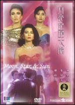 Moon, Star and Sun