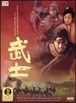 Musa: The Warrior - Kim Sung-su
