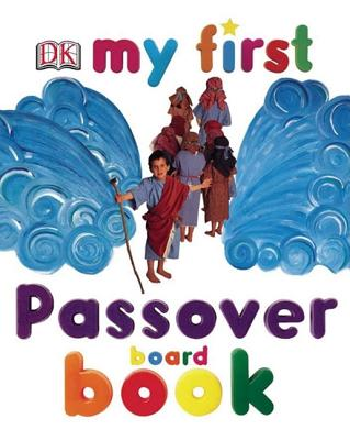 My First Passover Board Book - Lister, Clare (Editor)