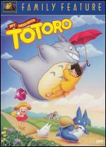 My Neighbor Totoro [P&S] - Hayao Miyazaki