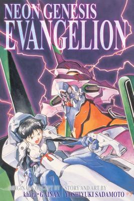 Neon Genesis Evangelion 3-in-1 Edition, Vol. 1: Includes vols. 1, 2 & 3 - Sadamoto, Yoshiyuki