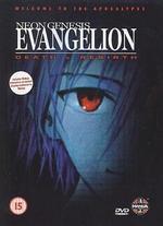 Neon Genesis Evangelion: Death & Rebirth - Hideaki Anno