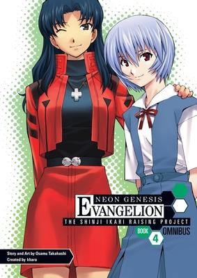 Neon Genesis Evangelion: The Shinji Ikari Raising Project Omnibus Volume 4 - Takahashi, Osamu