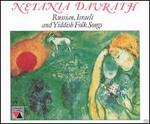 Netania Davrath Sings Russian, Yiddish & Israeli Folk Songs