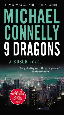 Nine Dragons (Large Type / Large Print) - Connelly, Michael