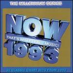 Now: 1993 [1999]