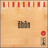 Obon - Hiroshima