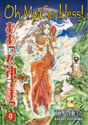 Oh My Goddess! - Fujishima, Kosuke