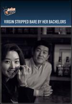 Oh! Soo-jung - Hong Sang-soo