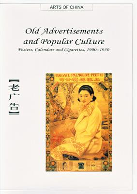Old Advertisements and Popular Culture: Posters, Calendars and Cigarettes, 1900-1950 - Chen, Chaonan, and Feng, Yiyou