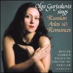 Olga Guryakova Sings Russian Arias and Romances