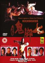 Once Upon a Time in China 6: Kickboxer
