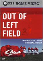 Out of Left Field: The Making of the Chinese Olympic Baseball Team