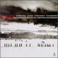 Out of Russia - Christoph Eschenbach (piano); Daniel Pailthorpe (flute); David Corkhill (percussion); David Theodore (oboe);...