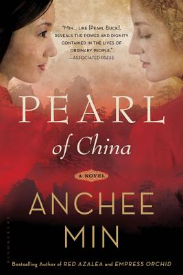 Pearl of China - Min, Anchee