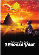 Pokémon the Movie 20: I Choose You!