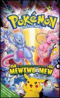 Pokemon the First Movie [MD] - Kunihiko Yuyama