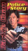 Police Story [Blu-ray] - Jackie Chan