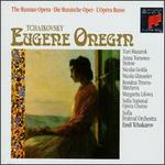 Pyotr Il'yich Tchaikovsky: Eugene Onegin