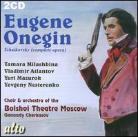 Pyotr Ilyich Tchaikovsky: Eugene Onegin - Anton Dzhaparidze (vocals); Boris Meyzherovsky (vocals); Evgeny Nesterenko (vocals); Larisa Avdejeva (vocals);...