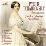 Pyotr Tchaikovsky: Romances - Complete Collection [Special Edition] (CD 1-3 of 6)