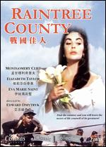 Raintree County - Edward Dmytryk