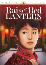 Raise the Red Lantern - Zhang Yimou