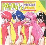 Ranma 1/2: Opening Theme Song Collection