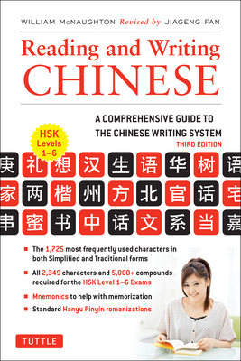 Reading and Writing Chinese - McNaughton, William