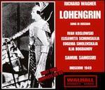 Richard Wagner: Lohengrin (Sung in Russian)