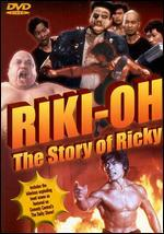 Riki-Oh: The Story of Ricky [Subtitled]