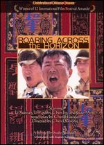 Roaring Across The Horizon - Chen Gouxing