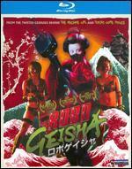 Robo-geisha [Blu-ray]