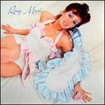 Roxy Music [Half-Speed Mastered] [LP]
