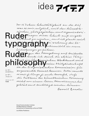 Ruder Typography, Ruder Philosophy - Schmid, Helmut (Editor), and Schmid, Nicole (Contributions by)