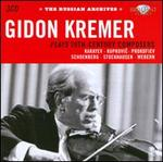 Russian Archives: Gidon Kremer