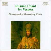 Russian Chant for Vespers - Novospassky Monastery Choir (choir, chorus)