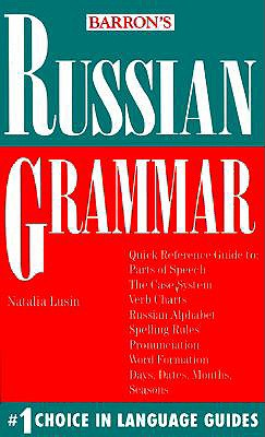 Russian Grammar Russian Grammar - Lusi, Susan Follett, and Lusin, Natalia