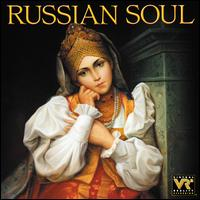 Russian Soul - Corey Cerovsek (violin); Moscow Chamber Orchestra; Constantine Orbelian (conductor)