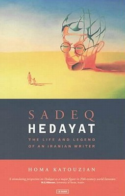 an analysis of the blind owl by sadeq hedayat Use features like bookmarks, note taking and highlighting while reading the blind owl (authorized by the sadegh hedayat foundation - first the only available english translation by a native persian and english speaker the preface includes a detailed textual analysis of the blind owl.