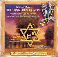 Salamone Rossi: The Songs of Solomon, Vol. 1, Music for the Sabbath - Christine Brandes (soprano); Daniel Pincus (tenor); Frank Barr (baritone); Jennifer Lane (alto);...
