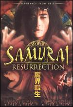 Samurai Resurrection -